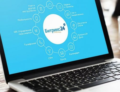 Настройка Битрикс24 и Stream Telecom
